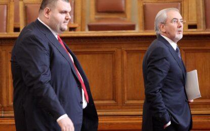 Организацията на ДПС в Кърджали издигна Пеевски за евродепутат