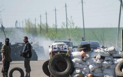 Военни наблюдатели в плен в Източна Украйна