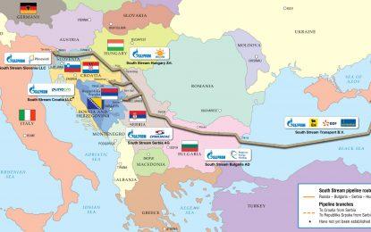 """Украйна поиска от ЕС да спре """"Южен поток"""""""