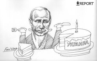 Обичам торта с Крим!