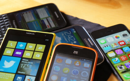Данни за разговори и интернет трафик – само след съдебна заповед