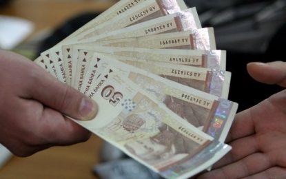 460 лв. минимална заплата от 2017. И дотам