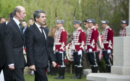 Президент и херцог почетоха падналите в Първата световна война