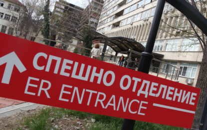Болниците са с над 500 млн. дълг, заяви здравната министърка