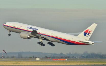 Инцидент от 2012 г. разкрива проблеми с черните кутии на Malaysia Airlines