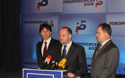 Реформаторите предизвикаха Пеевски на дебат
