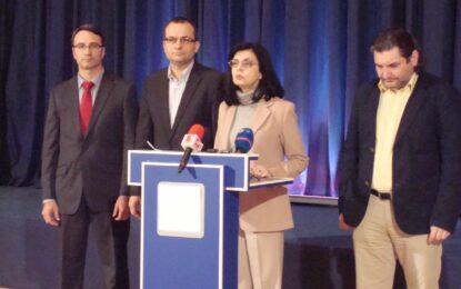 Реформаторите предлагат България да стане основател на Европейския енергиен съюз