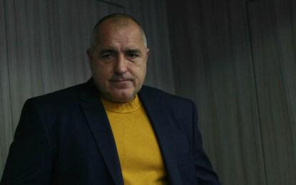 Борисов отрече за коалиция с ДПС и РБ