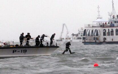 Намериха виновни за трагедията с корейския ферибот