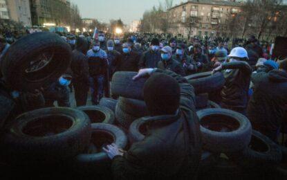 Президентът на Украйна свика спешно заседание на силовите ведомства заради безредиците