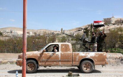 Сирия се поправи за химическите си оръжия