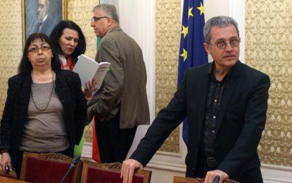 Бюджетната комисия отхвърли ветото върху Закона за Сметната Палата