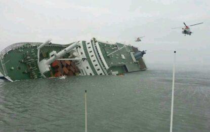 Гняв и сълзи срещу присъдите за потъналия ферибот в Южна Корея
