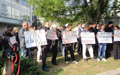 """Съдът в Бургас отмени поправката """"Lafka"""""""