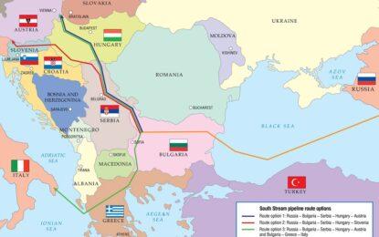 "НС прие законодателни промени в полза на ""Газпром"""
