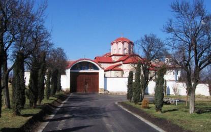 """Столична община организира поклоннически път """"Възнесение Господне"""""""