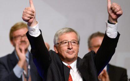 Юнкер не вижда Украйна в ЕС в близките 10 години