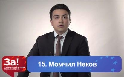 Момчил Петнайсти: А ние със Сергей двамата пием кафе