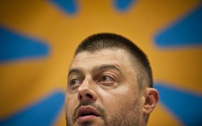 Заличават Бареков от българската политика