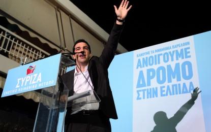 СИРИЗА поиска предсрочни избори в Гърция след победата