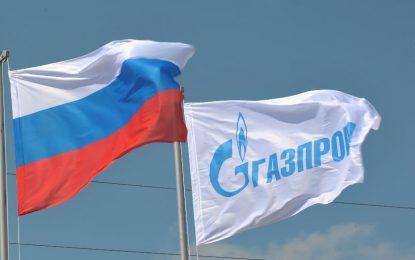 Русия спира газа за Украйна, към ЕС тече