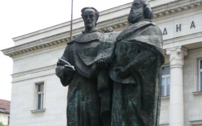 Буквите и баловете блокират центъра на София