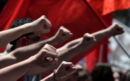 На 1 май протести и стачки по света, в България – ляв митинг