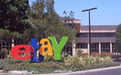 eBay разследван за хакерската атака
