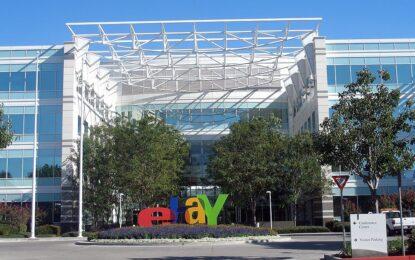 eBay стана жертва на кибератака