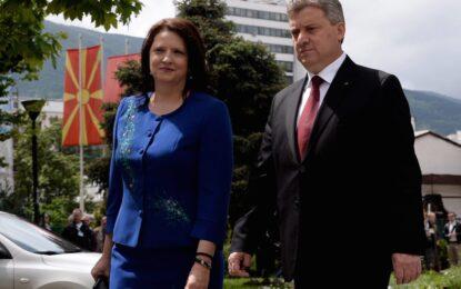 Македонският президент отмени амнистията на политици