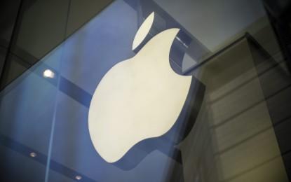 Apple готви платформа за управление на умни къщи