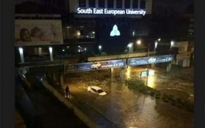 Земетресение и наводнения в Скопие
