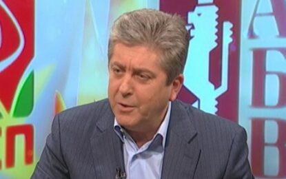 Първанов не изключи коалиция ГЕРБ-БСП