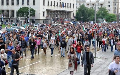 Юбилей на #ДАНСwithme на 14 юни в София
