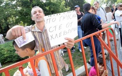 "Комисия ""КОЙ"" в 43-ия парламент"