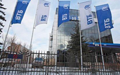 Иска ли Русия българската КТБ