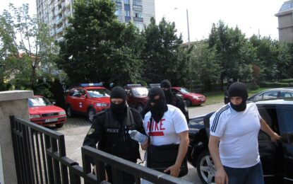 ДАНС арестува още трима за атаките срещу банките