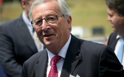 На 16 юли и Европарламентът гласува за Юнкер