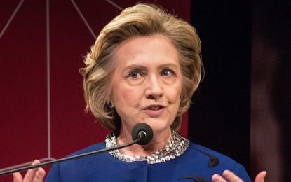 Семейство Клинтън спаси имоти от високи данъци