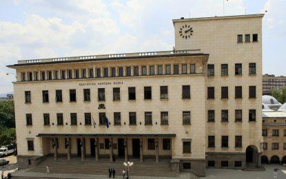 Парламентът одобри правилата за избор на подуправители на БНБ
