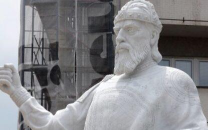 """""""Македонският"""" цар Самуил е по-висок от """"нашия"""""""