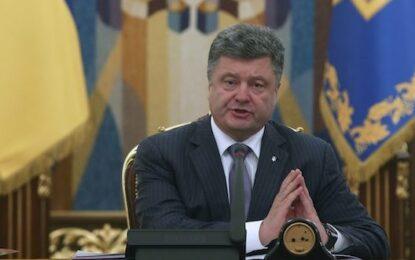 Украйна иска от ЕС повече миротворци и оръжия