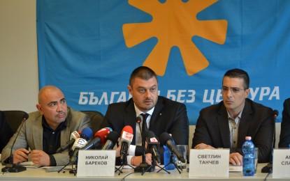 Бареков обяви неутралитет