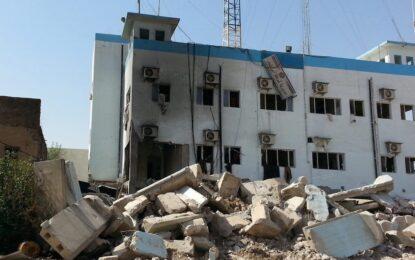 Иракската армия си върна най-голямата рафинерия
