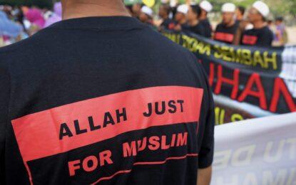 """Съд забрани на християните в Малайзия да наричат Бог """"Аллах"""""""