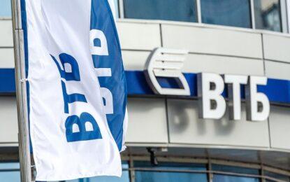 Русия продава ВТБ до 2017 година