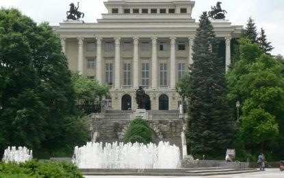 Српско в Габрово