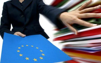Еврокомисията сръчка България за промени в закони, иначе – дела
