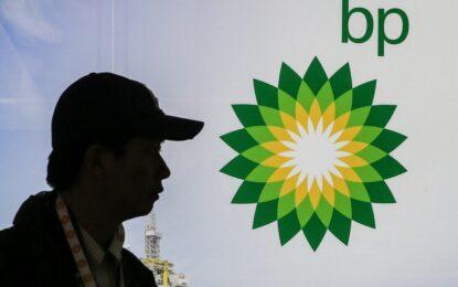 BP отнесе $20 млрд. глоба за разлива през 2010 г.