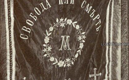 Ще честваме ли Илинден заедно с Македония